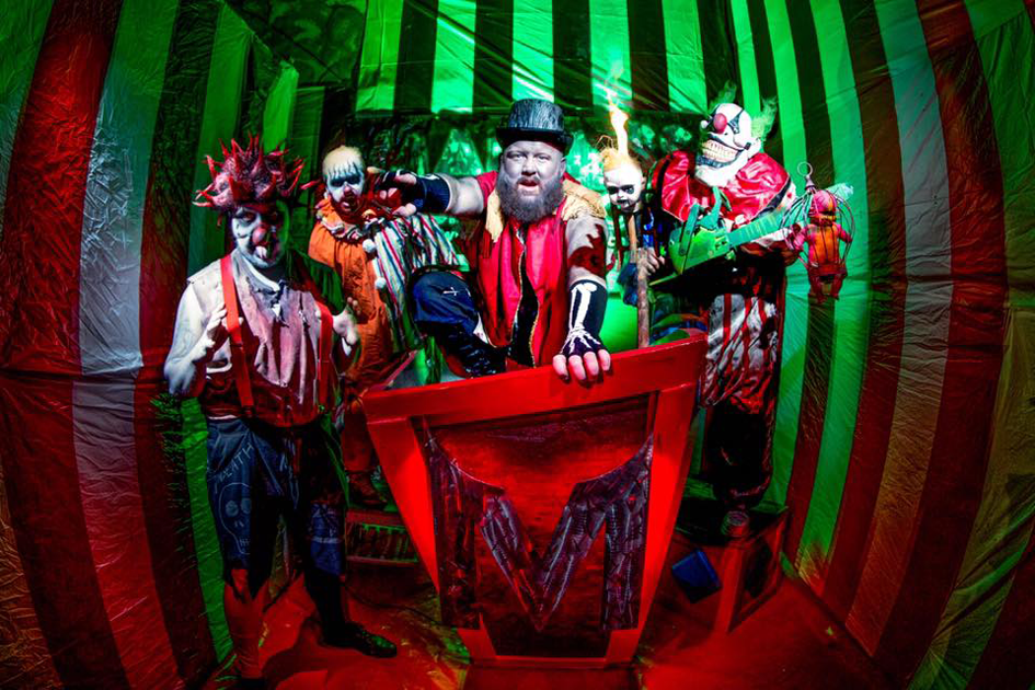 Madness Haunted House