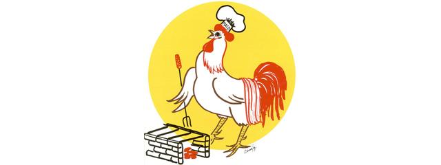 Chicken Broil